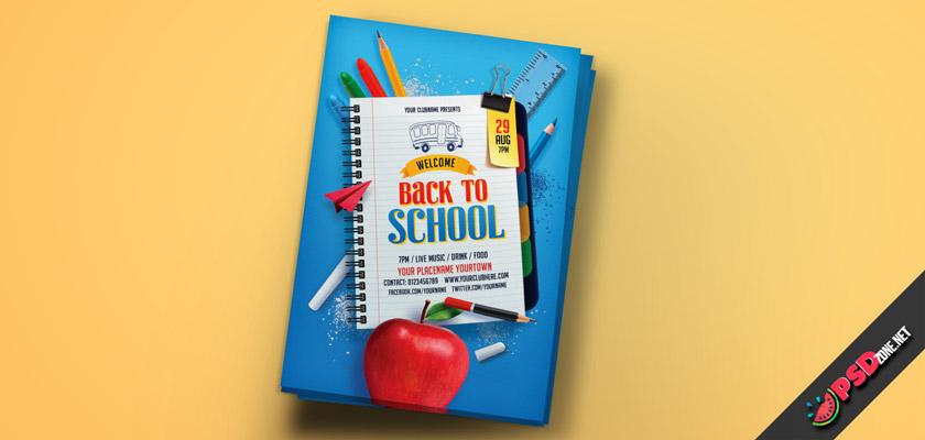 school flyer free